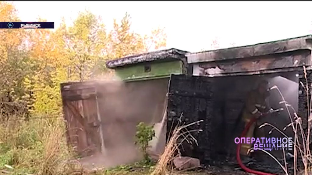 На бульваре Победы в Рыбинске горели гаражи