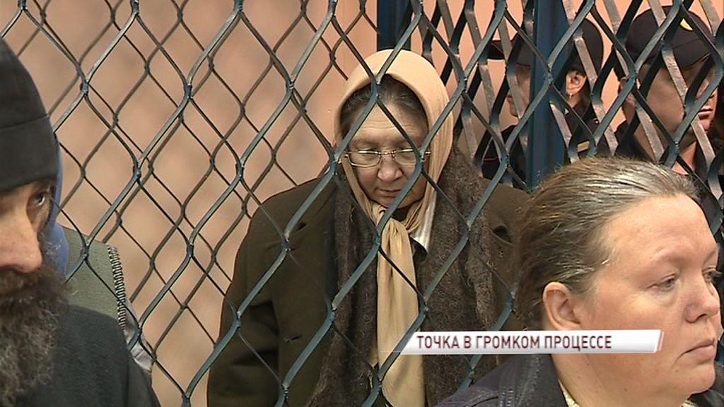 Точка в громком деле: суд вынес приговор «мосейцевским матушкам»
