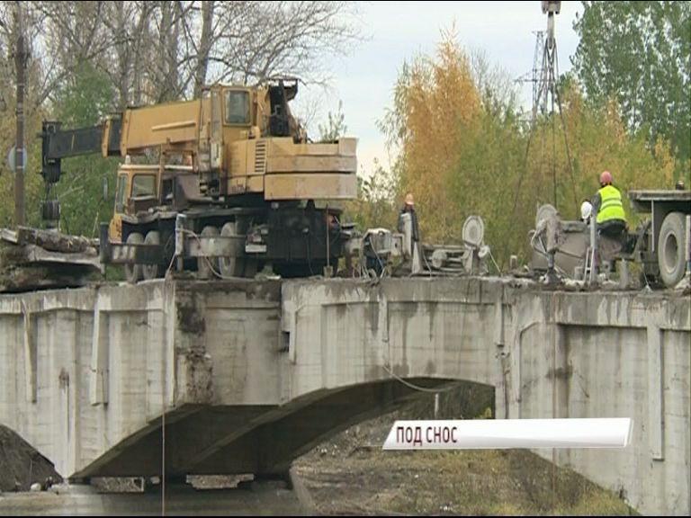 В Ярославле начнется демонтаж старого моста через Которосль