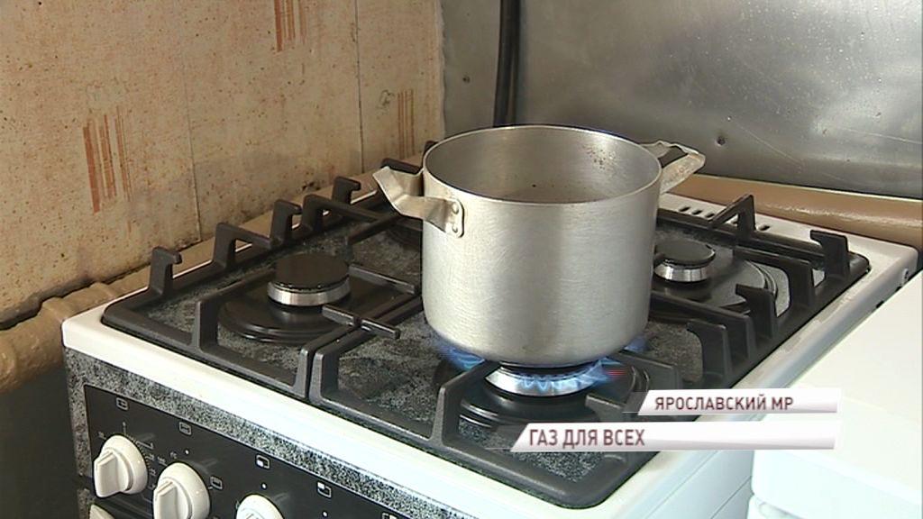 В декабре газ придет в деревню Кормилицино Ярославского района