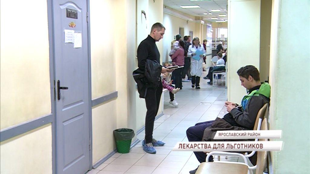 Сумма, потраченная из областного бюджета на бесплатные препараты для льготников, составила более 15 миллионов рублей