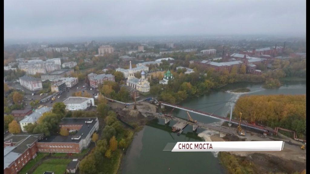 С высоты птичьего полета: как в Ярославле сносят мост через Которосль