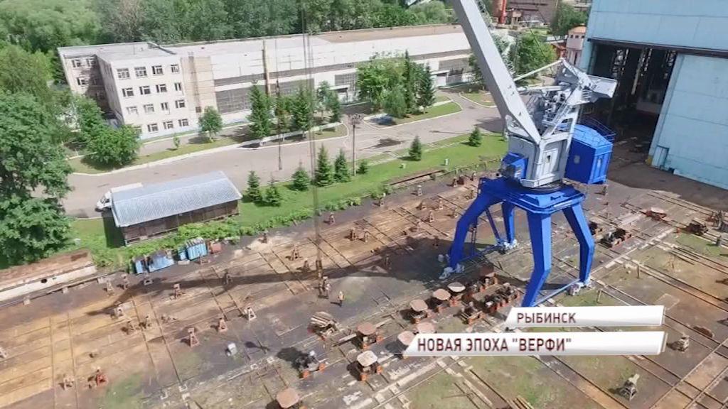 Рыбинская судоверфь вошла в состав концерна «Калашников»