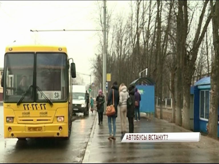 Из-за отсутствия топлива и денег могут встать автобусы в Ярославле?