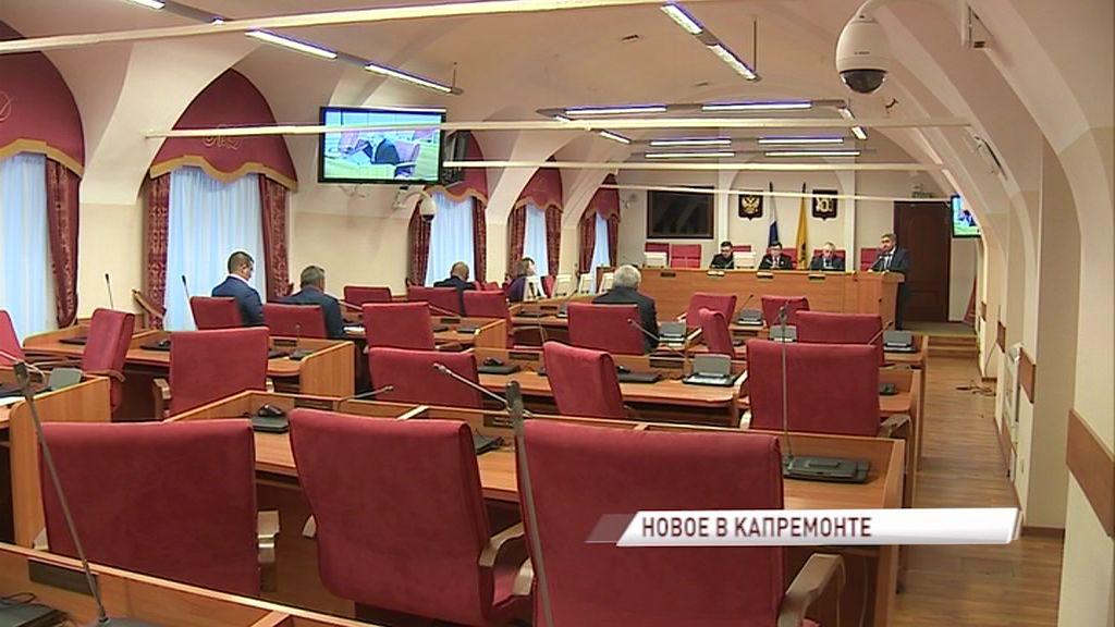 На заседании комиссии по ЖКХ обсудили вопросы реализации программы по капитальному ремонту