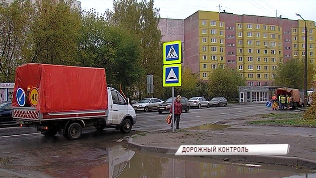 Представители регионального правительства совместно с общественниками проверили качество ремонта дорог