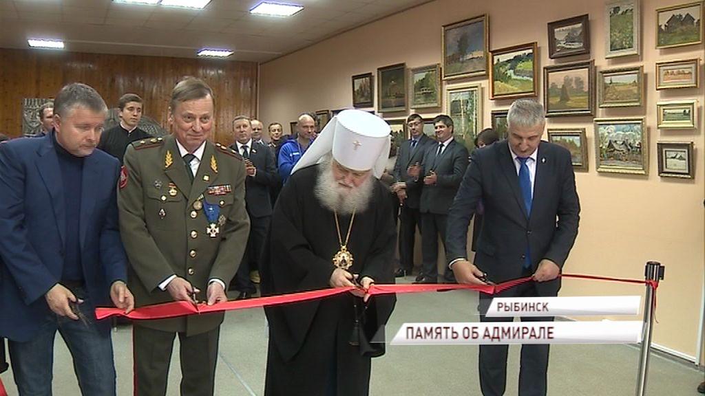 В Рыбинске открыли международный просветительский центр «Адмирал Ушаков»