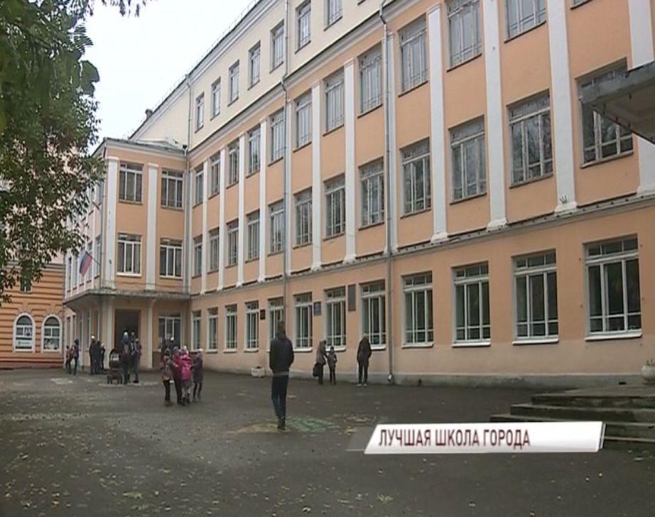По итогам прошедшего учебного года школа №49 признана лучшим образовательным учреждением