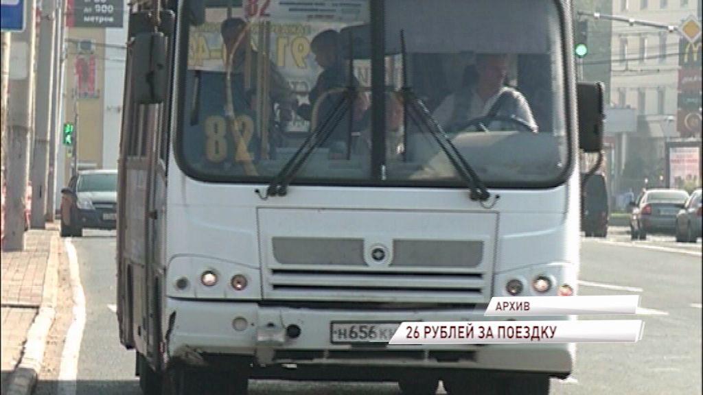 Стали известны номера ярославских маршруток, которые поднимут стоимость проезда
