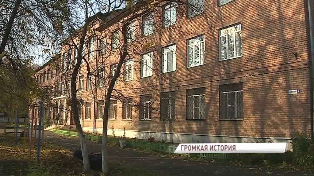Директор ярославского интерната, заставлявшая детей пить мочу, уволена