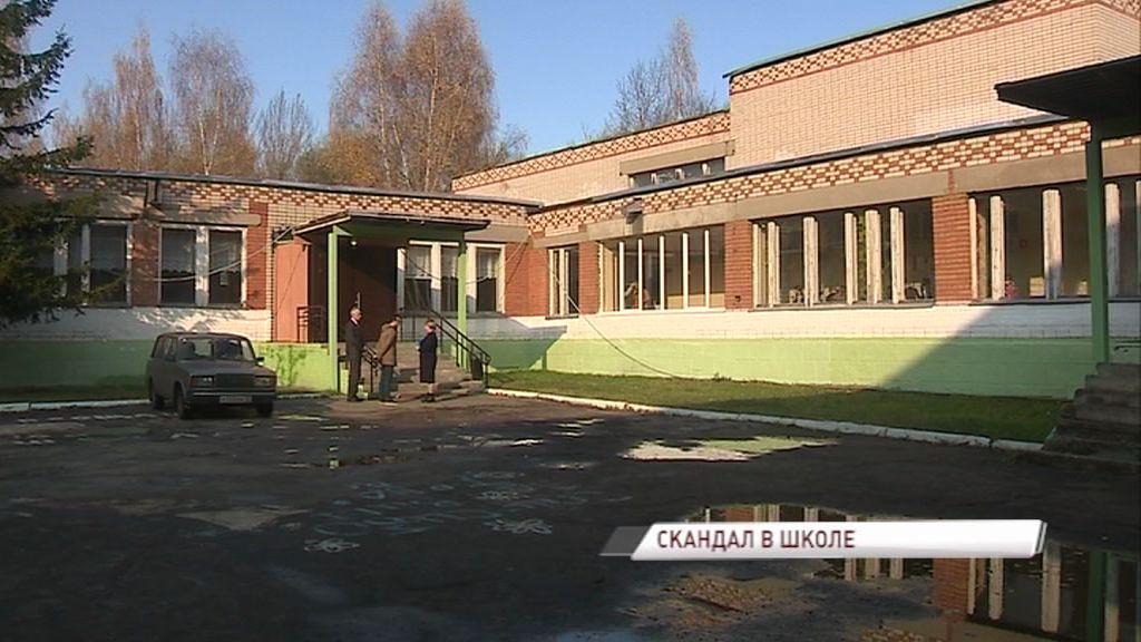 Скандал в одной из школ Ярославля: учитель физкультуры пытался задушить ученика?