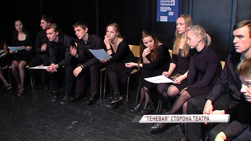 Спектакль студентов Ярославского театрального института получил диплом международного фестиваля в Польше