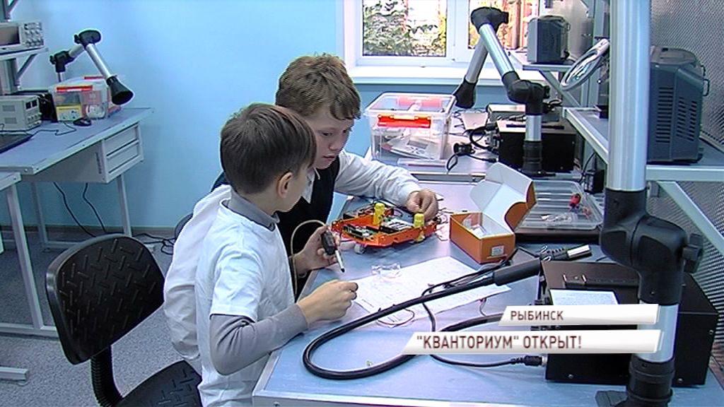 В Рыбинске открылся детский технопарк Кванториум: легороботы, 3D-принтеры и собственная воздушная флотилия