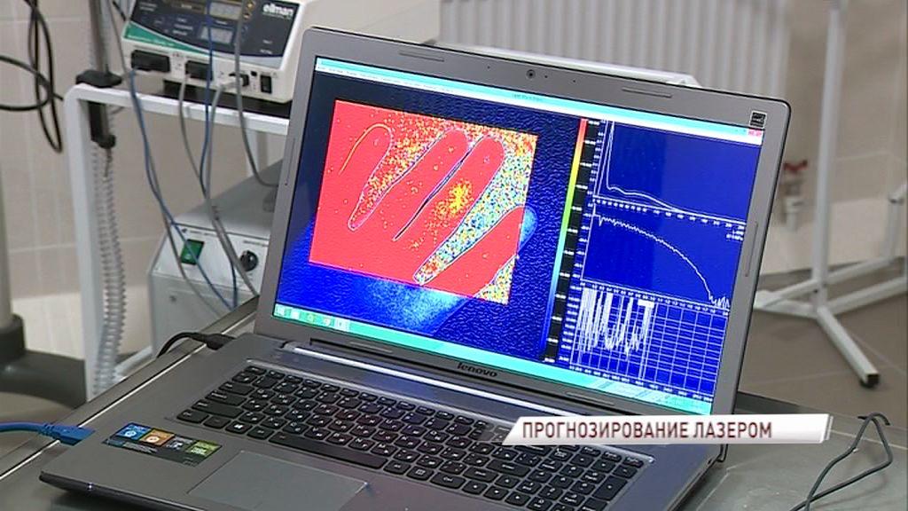 Специалисты Ярославской области разработали уникальный прибор для визуализации тока крови