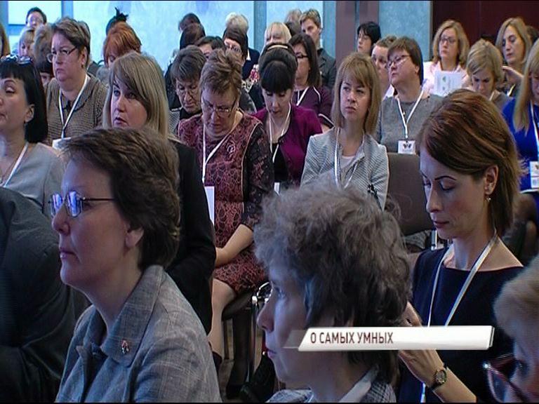 В областном центре собрались учителя и эксперты сферы образования со всех уголков страны