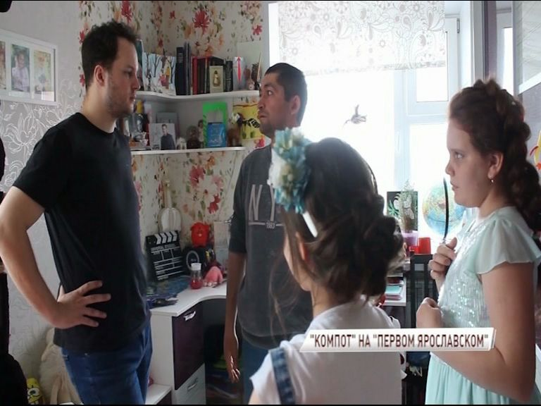 На «Первом Ярославском» в осенние каникулы стартует новый проект – киножурнал «Компот»