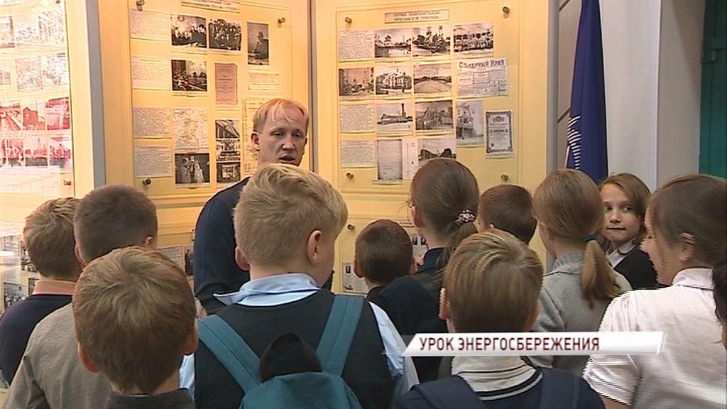 Ярославские энергетики рассказали школьникам основные правила энергосбережения