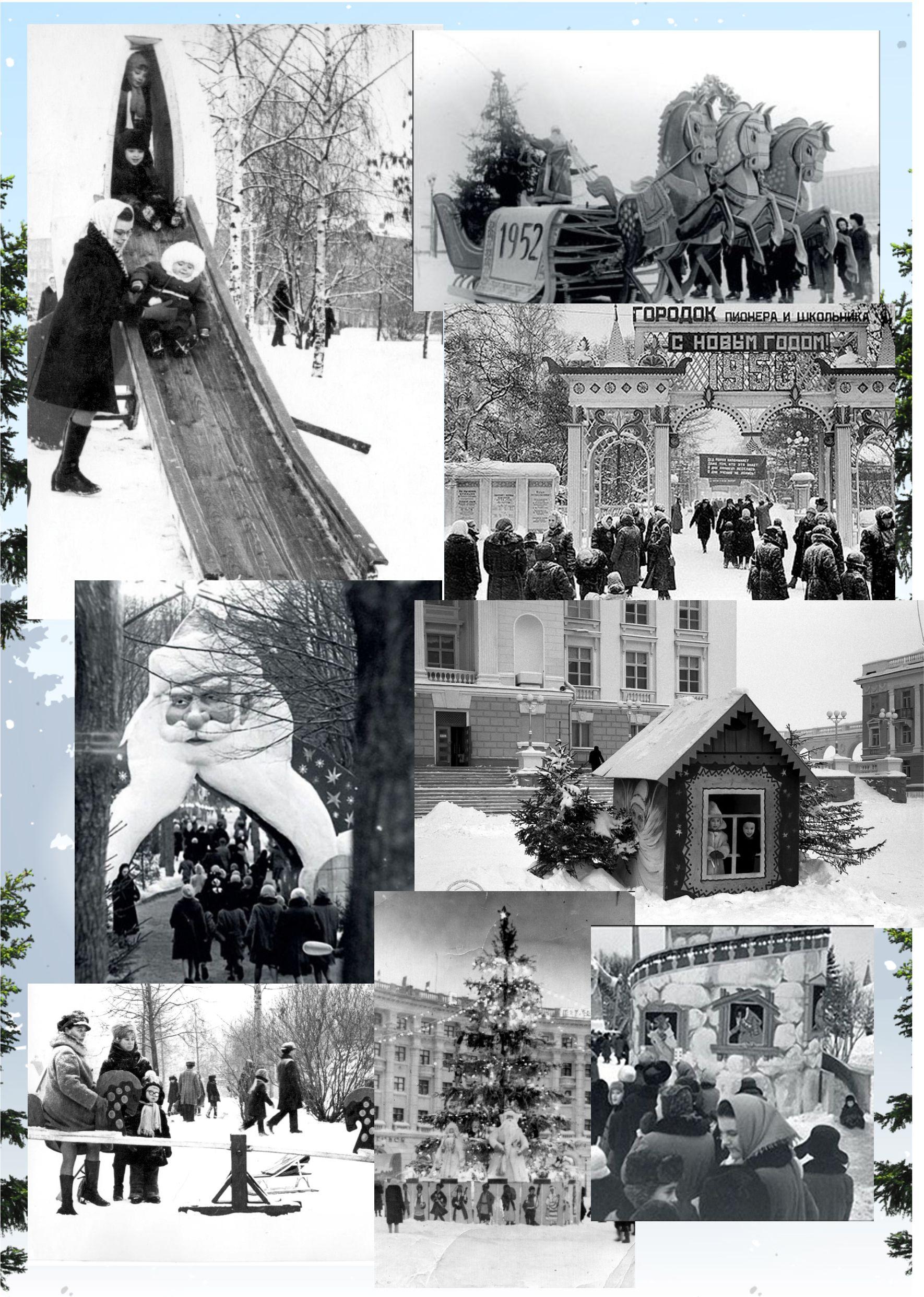 Юбилейный парк оформят к Новому году в советском стиле