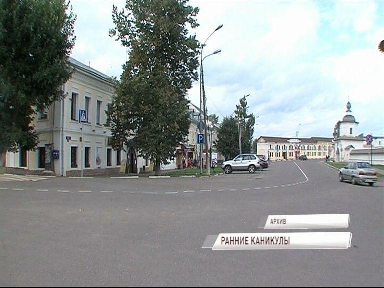 У ростовских школьников осенние каникулы начнутся раньше на неделю