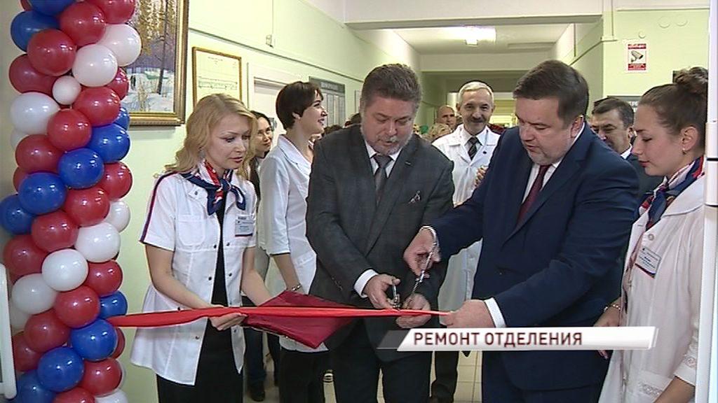 В железнодорожной больнице открыли новое гастроэнтерологическое отделение