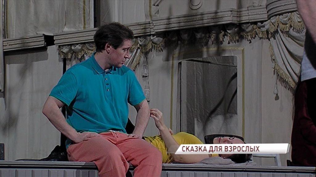 В театре имени Волкова продолжаются репетиции премьеры «Обыкновенное чудо»