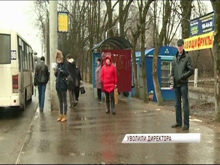 В Заволжском районе проверили общественный транспорт