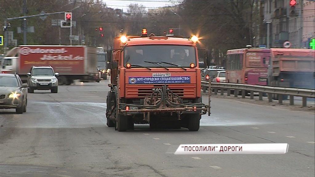 Ярославские власти потратят на реагенты для обработки тротуаров 50 миллионов рублей
