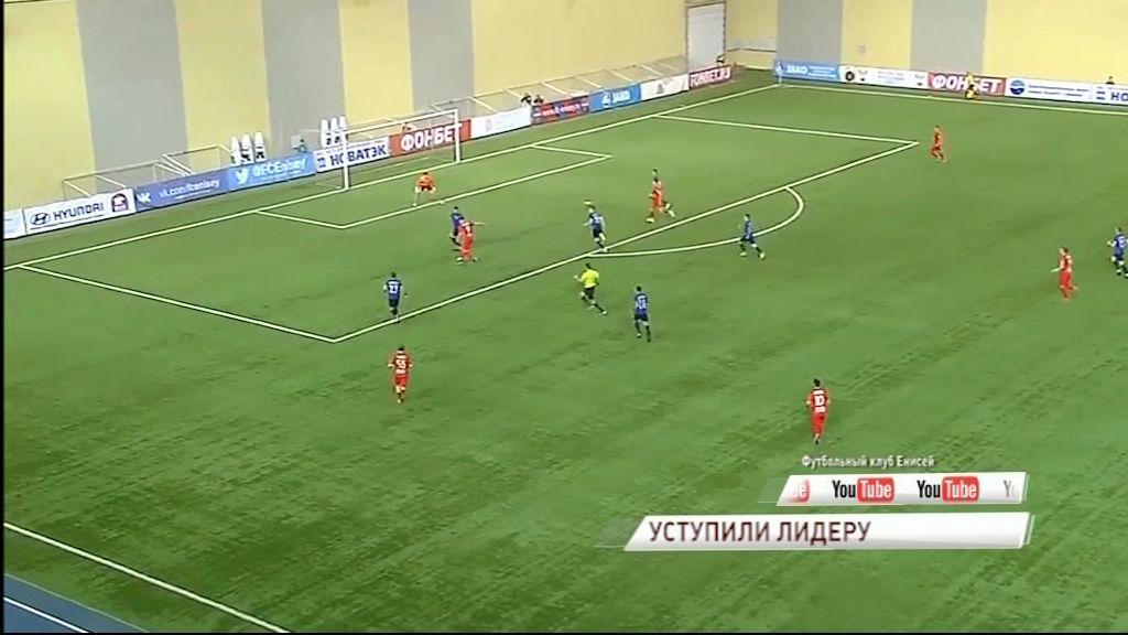 «Шинник» в заключительном матче первенства ФНЛ уступил лидеру лиги — «Енисею»