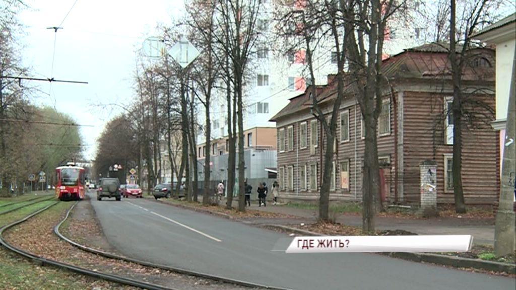 В центре Ярославля - дом призрак. Его нет на картах, но люди там продолжают жить