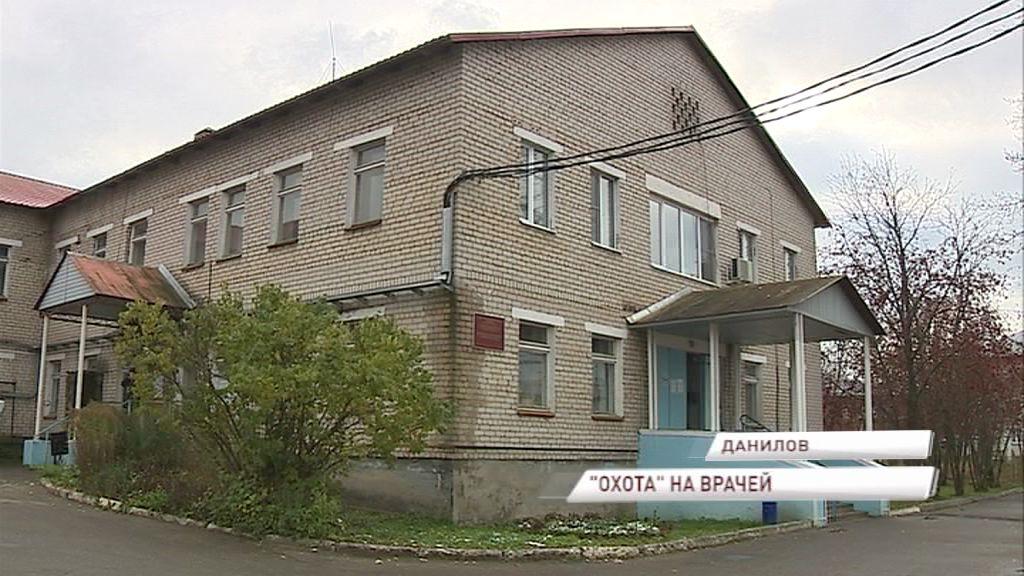 Новые медицинские специалисты пополнили Даниловскую больницу