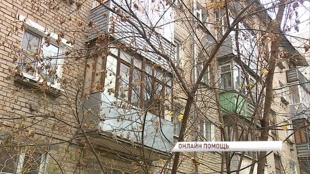 Благодаря проекту «Решаем вместе» удалось устранить проблему с водоснабжением в одной из квартир на улице Володарского