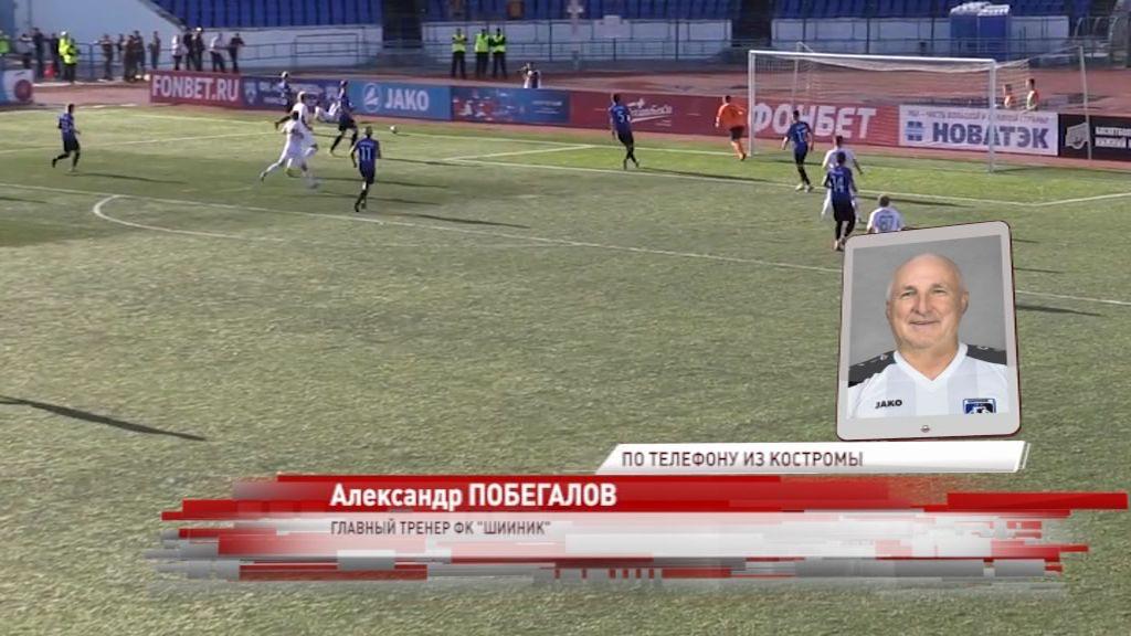 Александр Побегалов: «Несмотря на крупный счет, поединок выдался сложным»