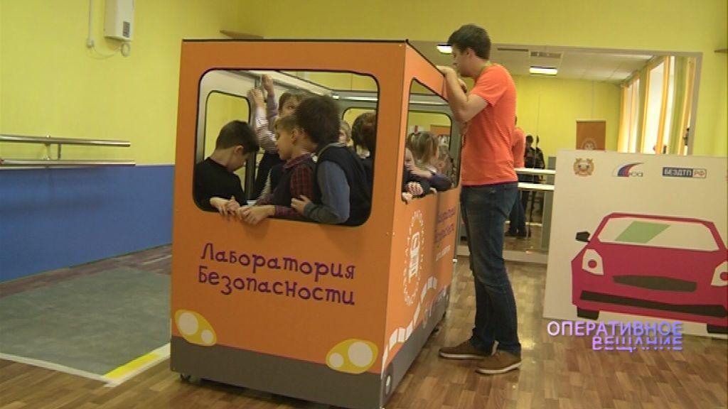 Ярославских школьников учат правильному поведению на дорогах