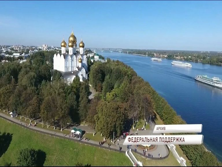 Бренд «Золотое кольцо России» будет поддержан на федеральном уровне