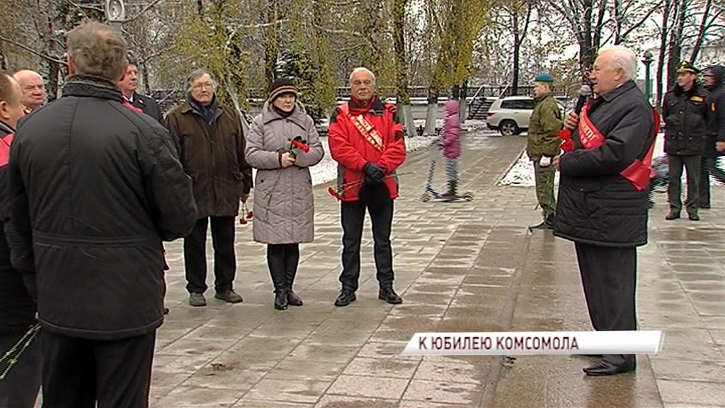 В Ярославле громко отметят День комсомола и откроют обелиск