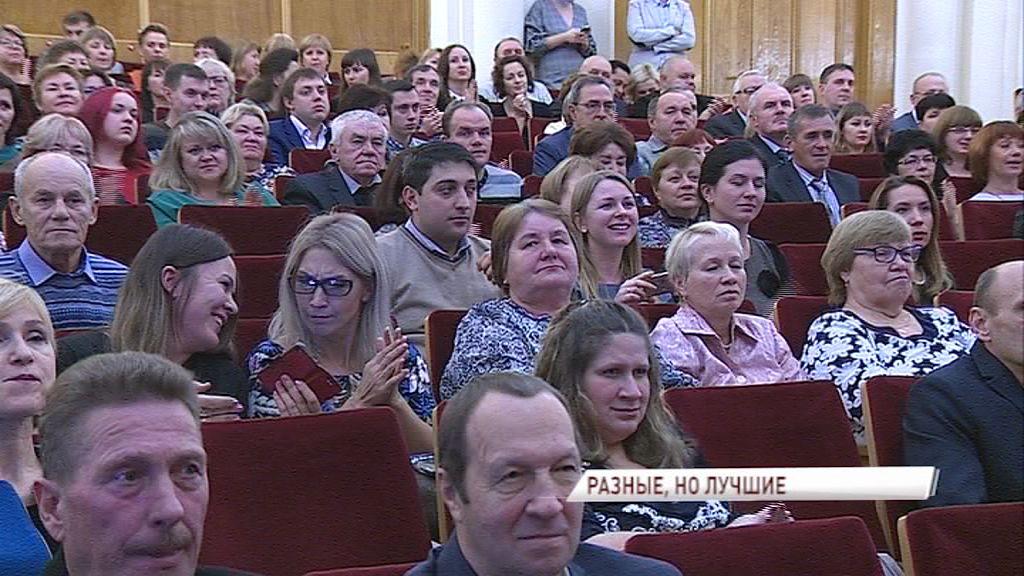 В Ярославле наградили лучших работников дорожного хозяйства, автомобильного и городского пассажирского транспорта