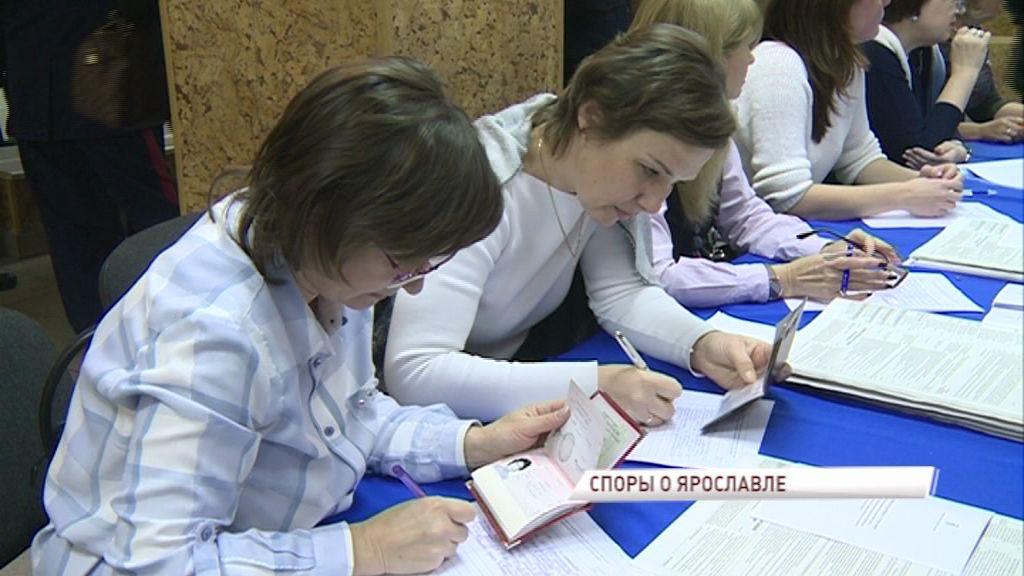 В Ярославле состоялись публичные слушания по кардинальным изменениям города