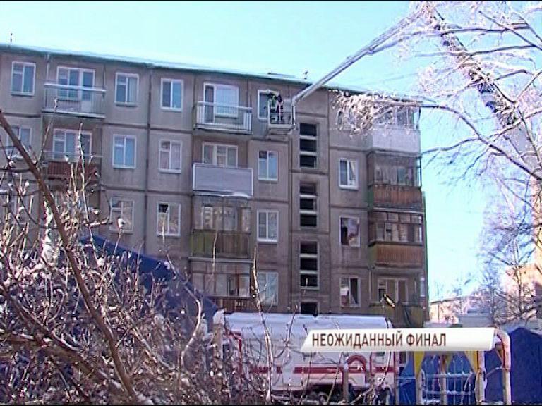 СК РФ опроверг версию умышленного взрыва дома в Ярославле