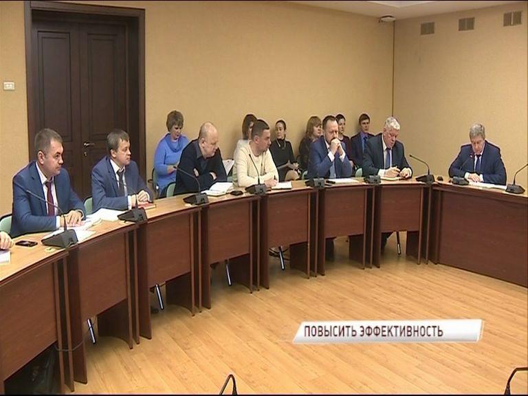 В Ярославле обсудили вопросы развития региональной энергетики и будущее тепловых электростанций