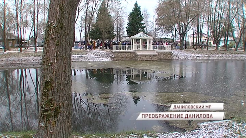 После реконструкции в Данилове открылся Преображенский парк