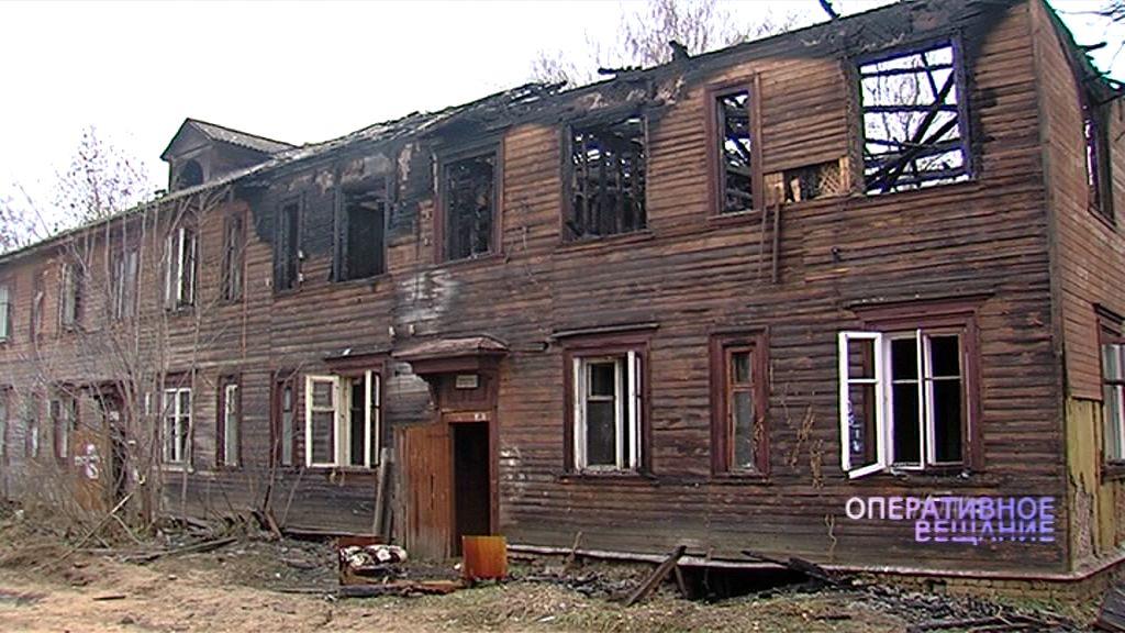 Жильцы домов на улице Клубной в Ярославле живут в постоянном страхе