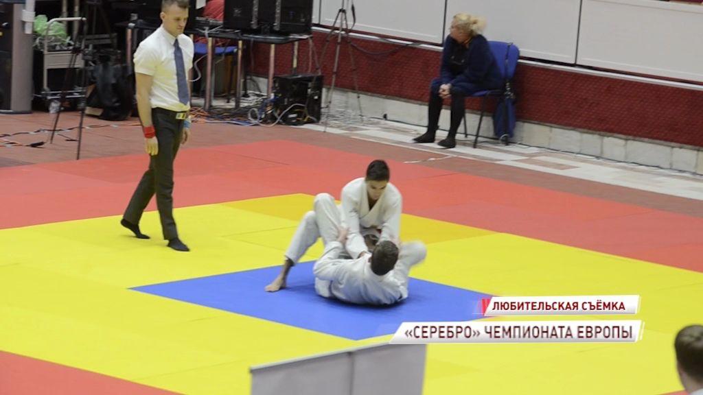 Ярославцы стали серебряными призерами чемпионата Европы по джиу-джитсу