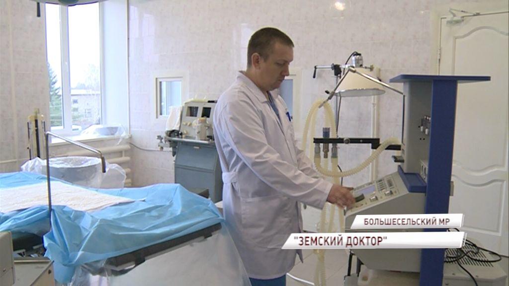 В Ярославской области 24 молодых врача сменили городские больницы на сельские