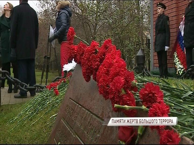 В день памяти жертв политических репрессий на Леонтьевском кладбище прошел траурный митинг