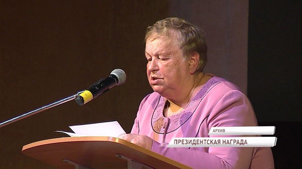 Глава Первомайского района получила награду от президента Владимира Путина