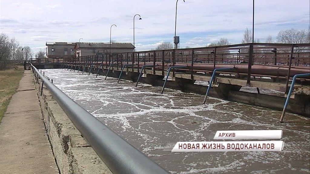 Масштабная модернизация всей системы водоснабжения и водоотведения проходит в Ярославской области