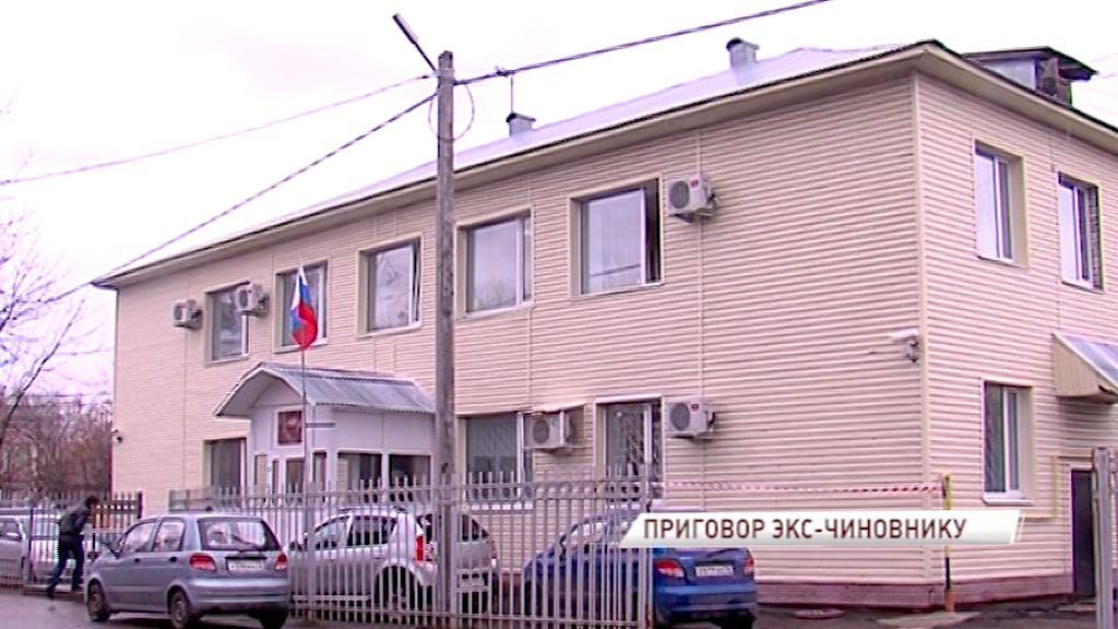 Суд вынес приговор экс-начальнице отдела опеки Ростовского района по «мосейцевскому» делу