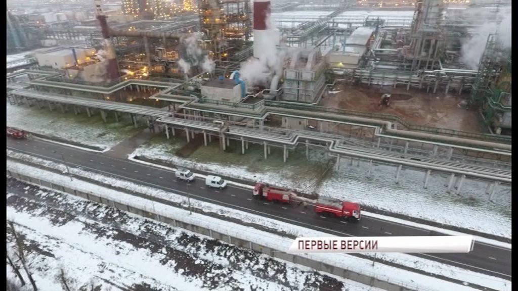 Названа основная причина пожара на ярославском НПЗ
