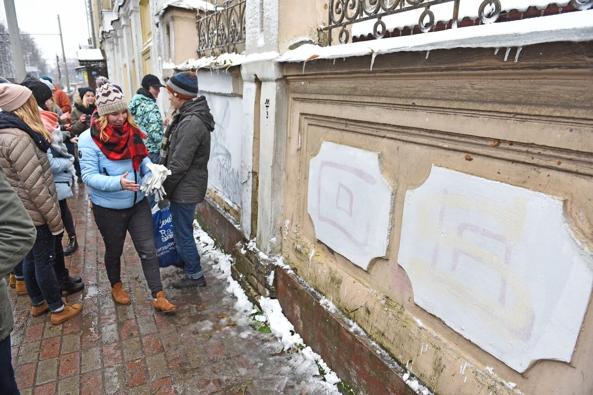 В зоне ЮНЕСКО стены зданий очистят от граффити