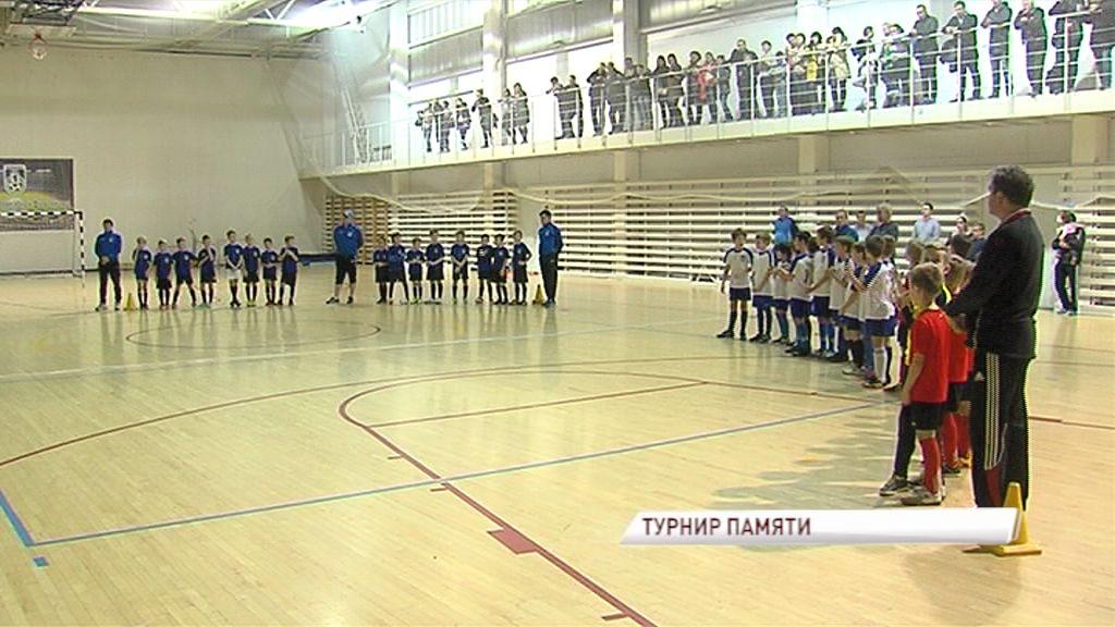 Ярославские мальчишки погоняли в футбол на кубок легенды «Шинника»